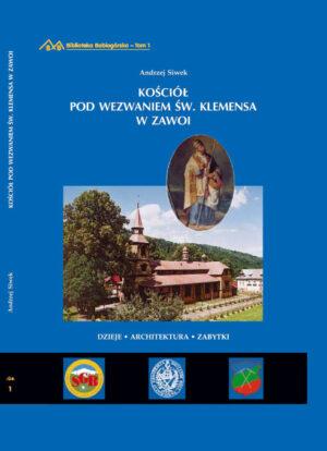 Kościół pod wezwaniem Św. Klemensa w Zawoi: dzieje, architektura, zabytki
